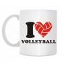 Кружка Я люблю волейбол